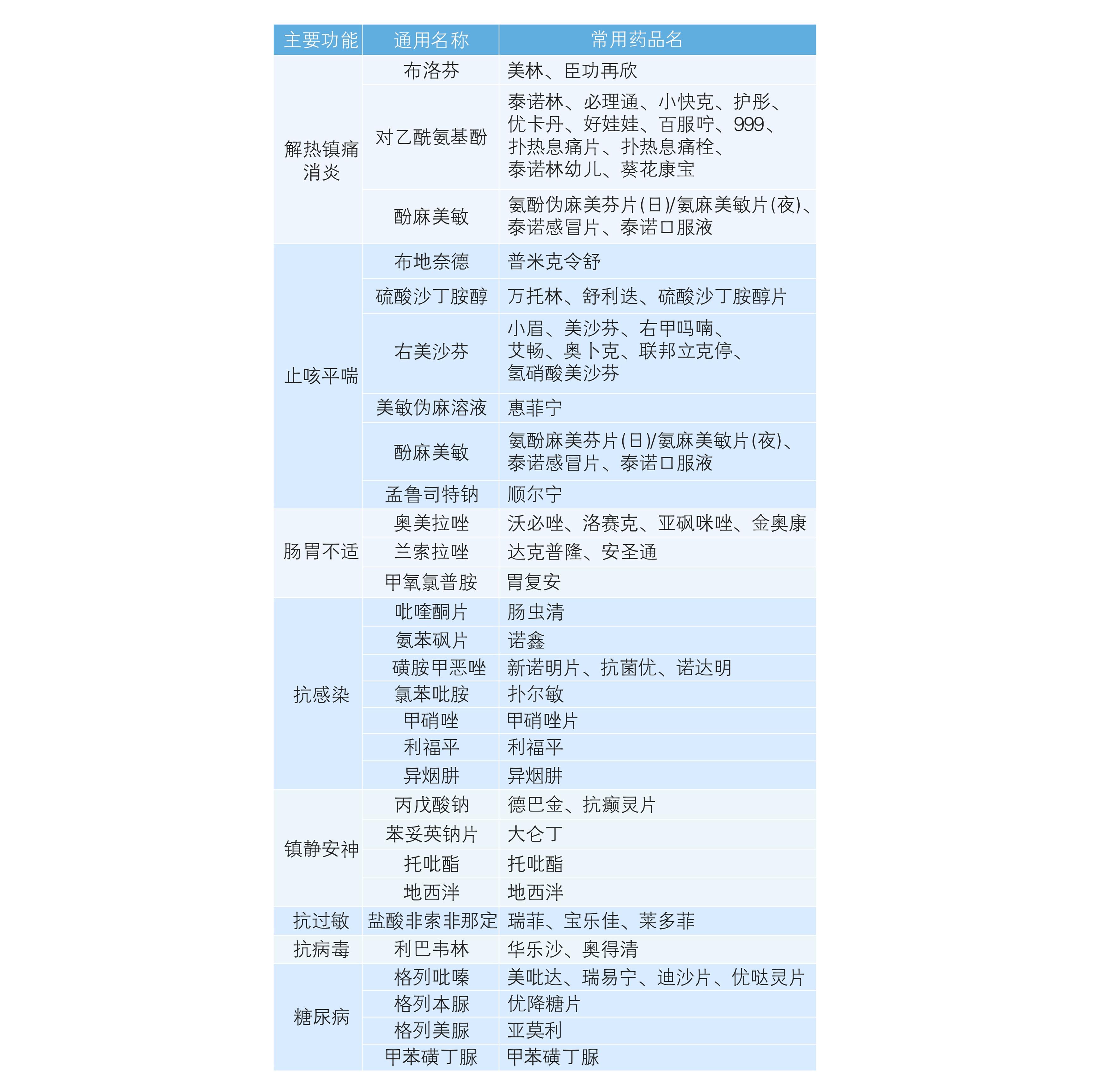 图4_副本.jpg
